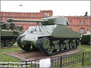"""Американский средний танк М4А2 """"Sherman"""",  Музей артиллерии, инженерных войск и войск связи, Санкт-Петербург. Sherman_M4_A2_016"""