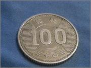 100   yenes   1959     20131229_211227