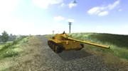 JCGM (Japan Community Game Pack) E_79_Ausf_a