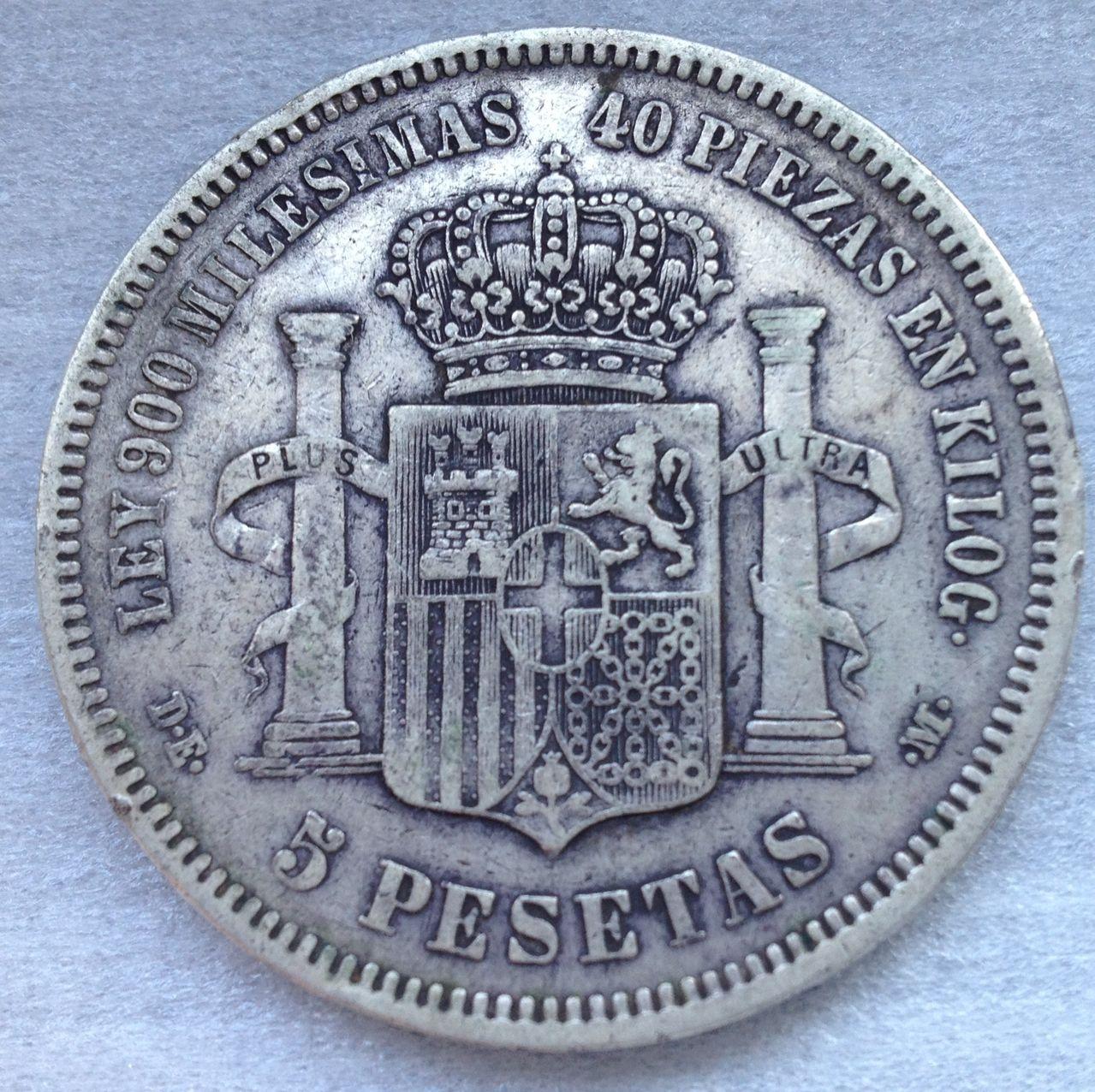 5 pesetas 1871 *73 - Amadeo I - La moneda de la discordia IMG_5889