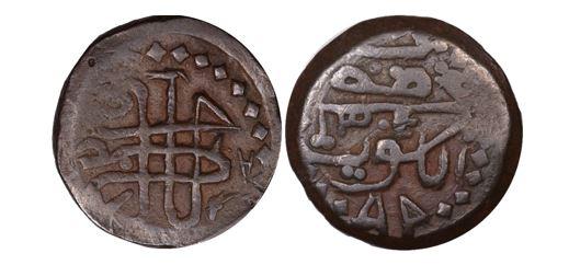 أول عمله كويتيه سياديه وطنيه First_kuwaiti_coin