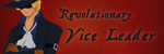 Διαγωνισμός περιγραφών και εικόνων forum Revoviceleader