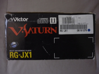 [VDS/TROC] Saturn et Dreamcast Jap jeux P1030848