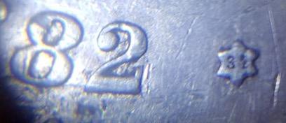 5 pesetas 1882/1 estrella¿? Alfonso XII MSM Image
