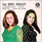 Gordana Runjajic - Diskografija R_3243955_1322074891_jpeg