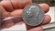 5 pesetas  1884 (18-84) M.S.M  20150302_164036