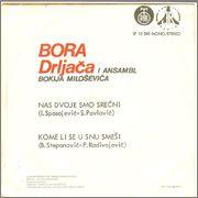 Borislav Bora Drljaca - Diskografija - Page 2 BORA_DRLJACA_1975