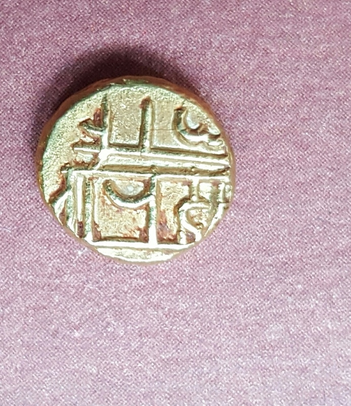 Monedas de Oro sin identificar. India?  20161206_092843