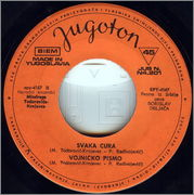 Borislav Bora Drljaca - Diskografija R25363821289334808