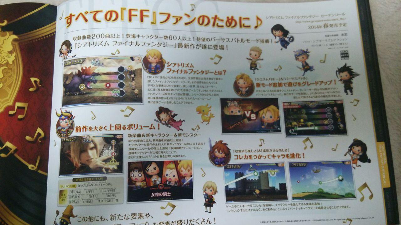 Final Fantasy X/X-2 HD - Plusieurs édition JAP du jeu (VITA/PS3) - Page 2 DSC_0048_2