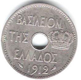 10 Lepta. Grecia (1912) GRE_10_Lepta_anv
