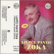 Ljubce Pantic Zoka -Diskografija R_7181121_1435544149_2404_jpeg