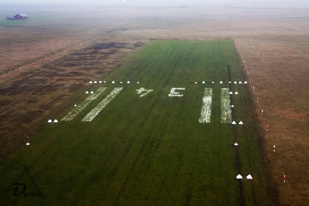 Suceava - Aerodromul Frătăuţi IMG_9056