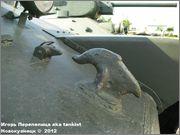 Советский средний огнеметный танк ОТ-34, Музей битвы за Ленинград, Ленинградская обл. 34_2_066