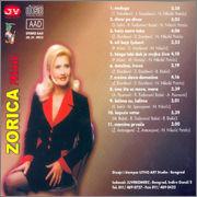 Zorica Minic - Diskografija 2005_pz