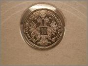 Austria 10 Kreuzer 1872  proff ?? PB160058