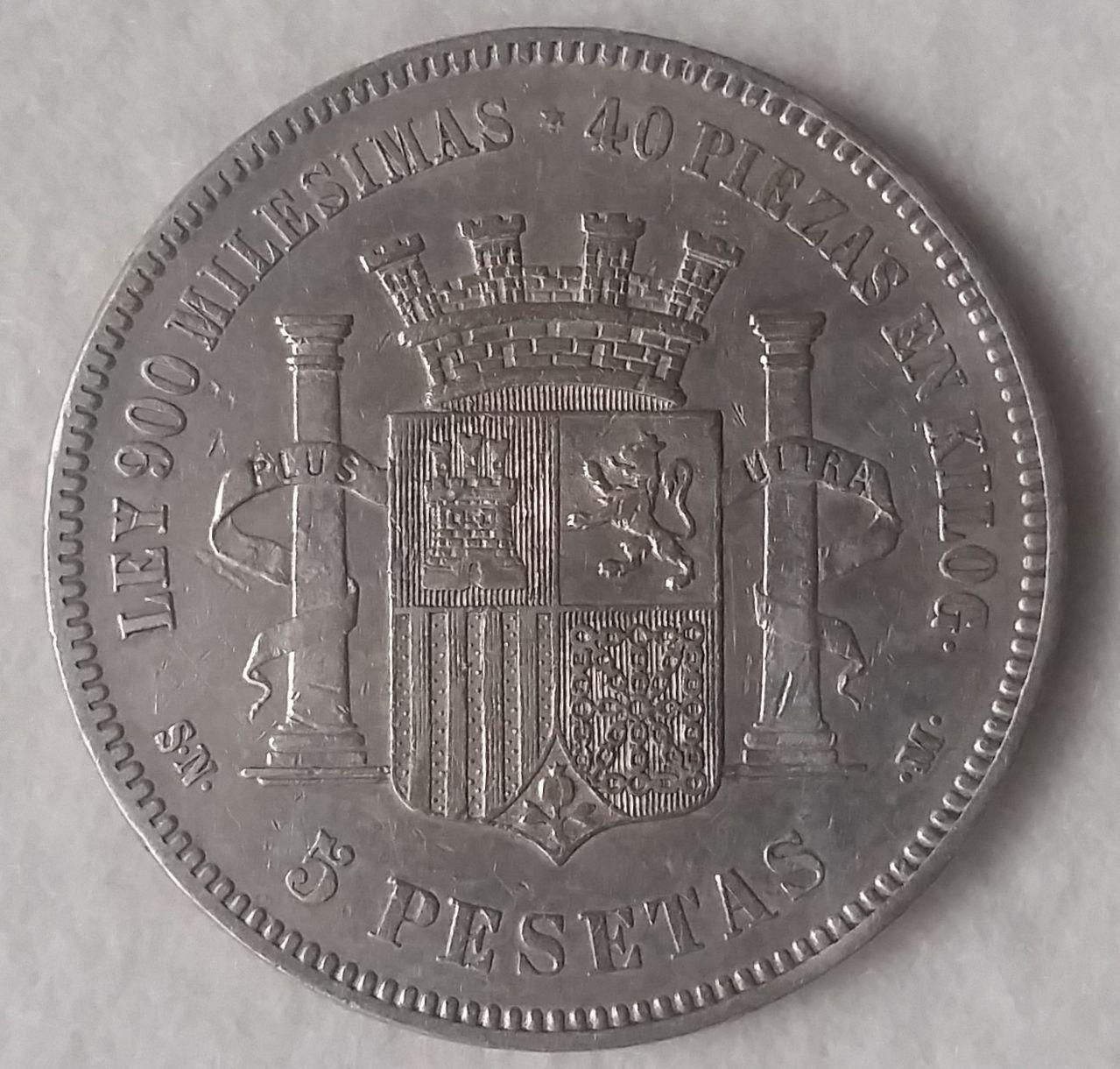 GOBIERNO PROVISIONAL. 5 pesetas. 1870*18-70. SMV 20160402_175500