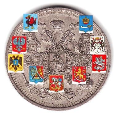 20 kopeks 1915. Nicholas II. Rusia. Sin_t_tulo