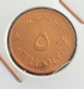 5 Baizas. Omán. 1999  Image