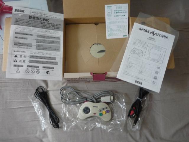 [VDS/TROC] Saturn et Dreamcast Jap jeux P1040102