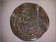 Al-Hakam II, Medina Azahara 356. 240_001