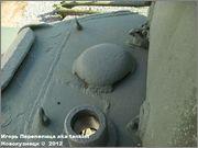 Советский средний огнеметный танк ОТ-34, Музей битвы за Ленинград, Ленинградская обл. 34_2_098