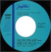 Dobrivoje Pavlica -Diskografija R_6755050_1425938655_1257_jpeg