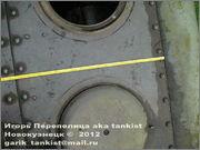 Советский тяжелый танк КВ-1, завод № 371,  1943 год,  поселок Ропша, Ленинградская область. 1_093