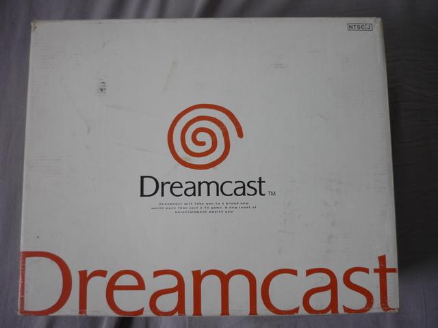 [VDS/TROC] Saturn et Dreamcast Jap jeux P1040616