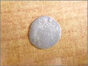 Dinero de Jaime I de Aragón  1239-1276 Valencia. P1150053