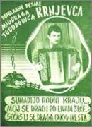 Miodrag Todorovic Krnjevac -Diskografija Images