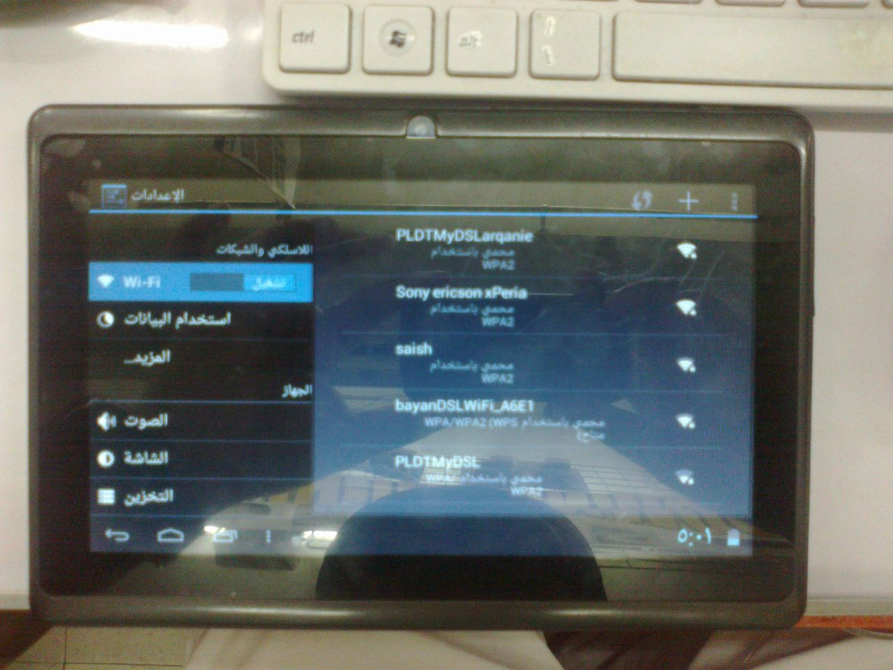 cherry mobile fusion breeze tab hang DONE 100220101275