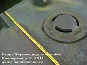 Советский тяжелый танк КВ-1, завод № 371,  1943 год,  поселок Ропша, Ленинградская область. 1_104