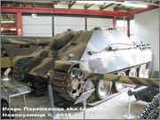 """Немецкая тяжелая САУ  """"JagdPanther""""  Ausf G, SdKfz 173, Deutsches Panzermuseum, Munster Jagdpanther_Munster_127"""
