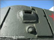 Советский средний огнеметный танк ОТ-34, Музей битвы за Ленинград, Ленинградская обл. 34_2_053