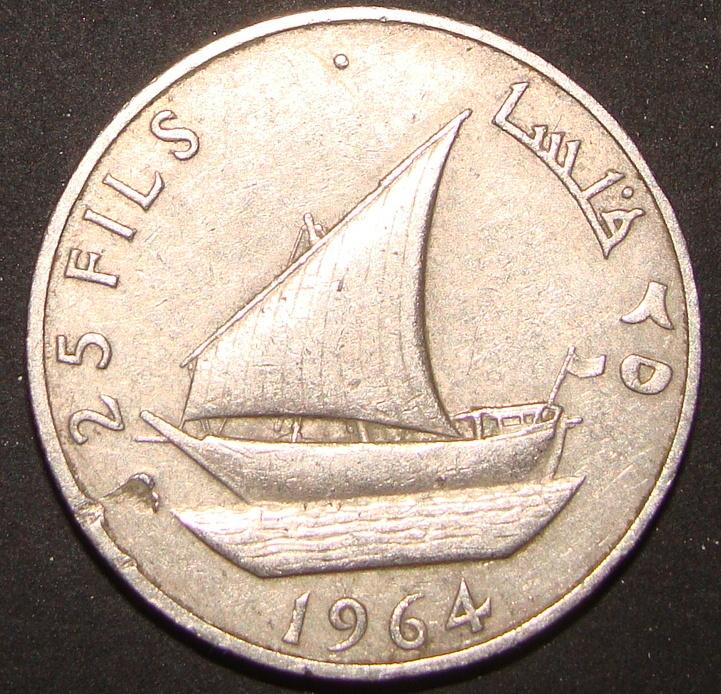 25 Fils. Arabia de Sur (1964) RPY_25_Fils_1964_rev