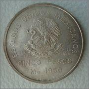 5 Pesos 1950 Ferrocarril MEXICO Image
