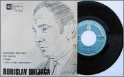 Borislav Bora Drljaca - Diskografija BORA_DRLJACA_1968_2