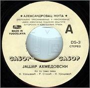 Vera Matovic - Diskografija - Page 2 R26578141295294270