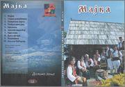 Zare i Goci - Diskografija Krajisnici_Zare_I_Goci_2011_Majka