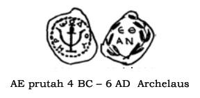 Prutah de Herodes Arquelao ceca de Jerusalén 4 a. C. - 6 d. C. Arq