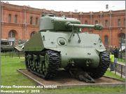"""Американский средний танк М4А2 """"Sherman"""",  Музей артиллерии, инженерных войск и войск связи, Санкт-Петербург. Sherman_M4_A2_006"""