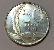 50 pesos Uruguay 1971 plata Enrique Rodo IMG_1316