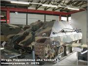 """Немецкая тяжелая САУ  """"JagdPanther""""  Ausf G, SdKfz 173, Deutsches Panzermuseum, Munster Jagdpanther_Munster_125"""