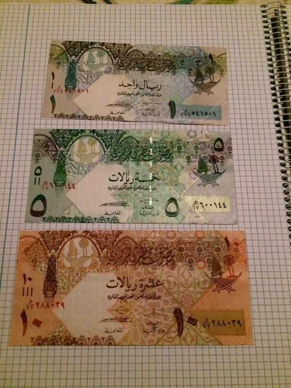 10 REALES QATAR Qatar_I_Anverso
