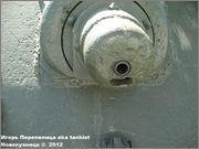 Советский средний огнеметный танк ОТ-34, Музей битвы за Ленинград, Ленинградская обл. 34_2_058