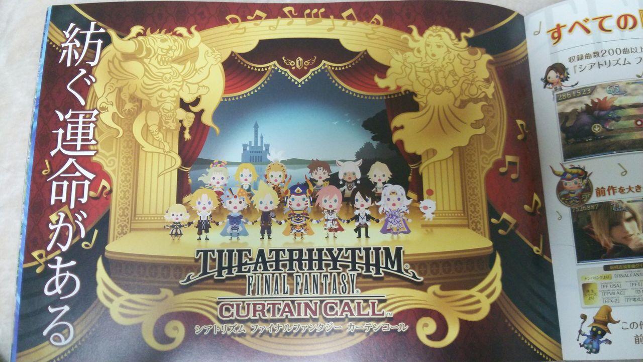 Final Fantasy X/X-2 HD - Plusieurs édition JAP du jeu (VITA/PS3) - Page 2 DSC_0047_2