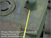 Советский тяжелый танк КВ-1, завод № 371,  1943 год,  поселок Ропша, Ленинградская область. 1_103