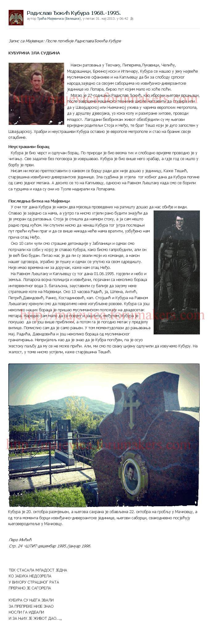 Мајевица  - Page 3 Untitled_1