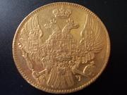 5 Rublos 1.839, Rusia DSCN1358